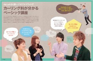 2010_09c[1].jpg