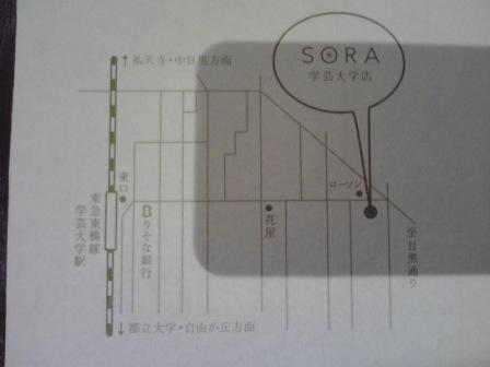ST330002001.jpg